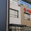 Logo FRESH AIR SRL