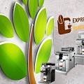 Logo REAL EFECT SRL