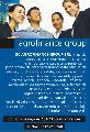Logo SC AGROFINANCE GROUP SRL