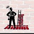 Logo SC HORNAR SUD SRL