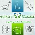 Logo SC MARPREST COMMERCE SRL