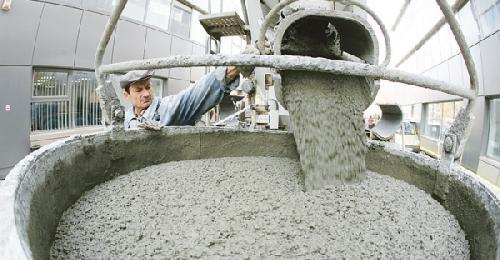 Vanzare beton B150 Bucuresti