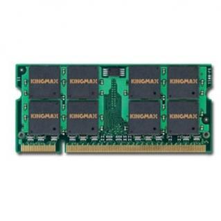 Memorie laptop 512Mb DDR2 PC4300