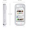 Telefoane mobile Smartphones Nokia N97 NAVIGATOR White - Sma