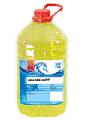 Detergent lichid automatic