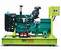 Generator pe motorina GVP 450