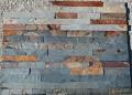 Piatra decorativa rustic galbena 61×30,5×1
