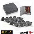 SISTEM SUPRAVEGHERE EXTERIOR AHD CU 8 CAMERE VIDEO ACVIL EXT