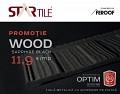Tigla metalica Startile Wood
