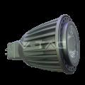 Bec spot LED – 7W GU5.3 12V Sharp COB Chip Alb rece