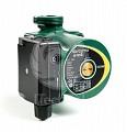 Pompa de recirculare electronica cu consum redus de energie