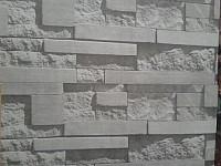 LAMBRIU PVC LAMINAT