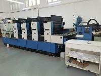 Masini de tipar KBA Rapida 72-4