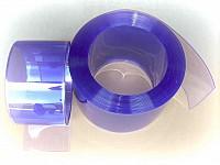 Rola PVC - 50m - pentru perdele industriale PVC
