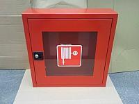 Sisteme pentru stingerea incendiului