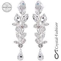 Cercei Hildegarde marca Crystal-Fashion®