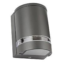 DispozitiVolt de iluminat exterior, GU10, IP44, gri