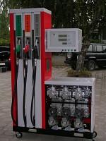 Distribuitoare de carburanti