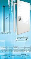 Usi camere frigorifice Hindor 90