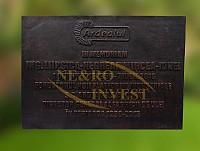 Plachete comemorative din bronz