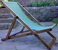 sezlonguri din lemn cu panza - 85 RON