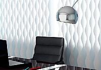 Jaluzele verticale semiondulate albe pentru birouri