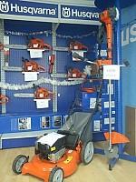 reparatii utilaje padure si gradina
