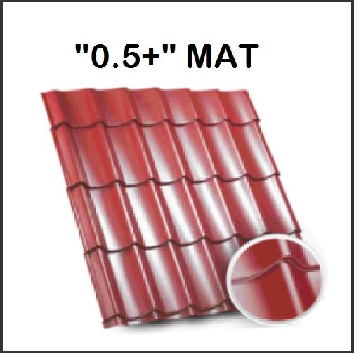 Tigla metalica Bilka Clasic MAT 0.5PLUS