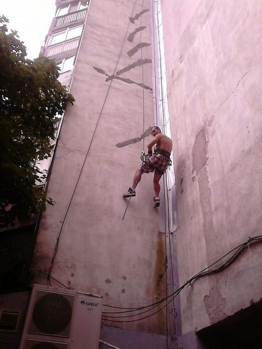 alpinism utilitar/reparatii rosturi