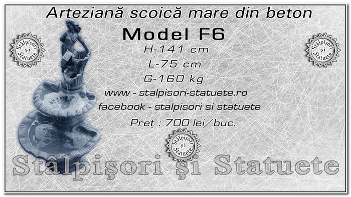 Fantana arteziana scoica mare din beton model F6