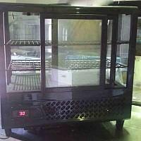 vitrina frigorifica de expunere