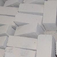 beton refractar