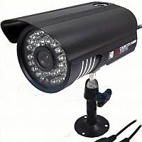 accesorii camere supraveghere