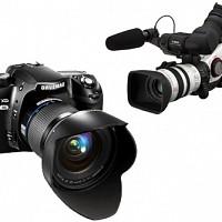 accesorii foto video