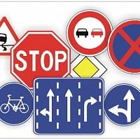 indicatoare auto
