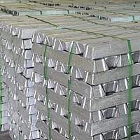 lingou aluminiu