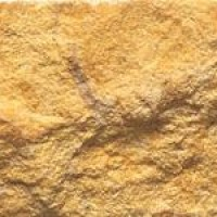 piatra naturala dark yellow