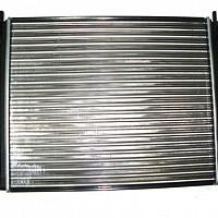 radiator de racire